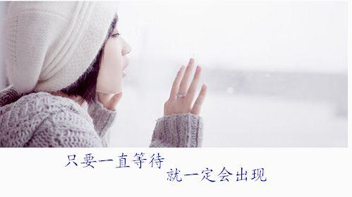 【原创】感谢带我走进你! - 雨涵 - 逸雨轩