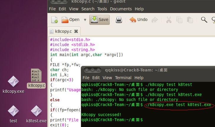 原创 LINUX下C语言仿CMD命令行的COPY 小程序 代码 源码 大牛飘过 - QQ黑客吧 - Crack8_编程小组 QQ吻