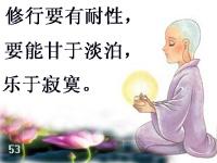 慈善之心 - 季氏后裔 - 季永斌的博客