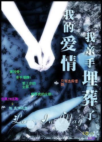 木吉他的夏天 - 阿刊 - this is ken.