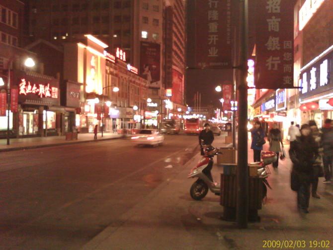 繁华街景之背后 - 曼殊沙华 - 黄粱晓梦