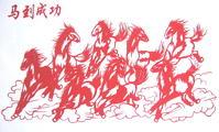 竹情相恋_制作肖像剪纸 QQ 812120763 - yazush - yazush的博客