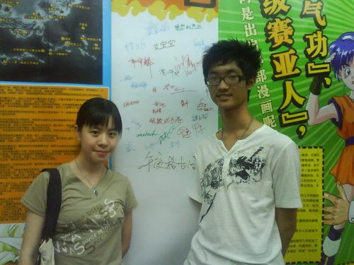[龙论漫展日报] 10月1日恶搞篇!意想不到哦 - DragonballCN - 中国龙珠论坛