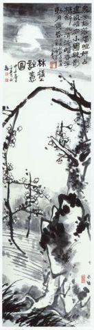 花有清香月有阴 ——读叶尚青的画有感 - 范达明 - 范达明的博客