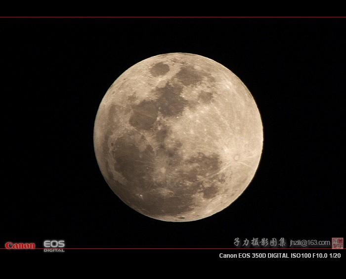 [原创] 今夜月最圆 - 子力 - 子力摄影图集