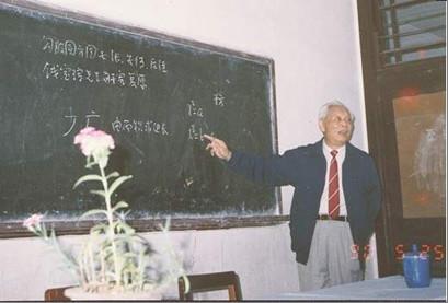 """"""" 当教师也是有所为,有所不为""""  - 娃娃 - 怀旧频道"""