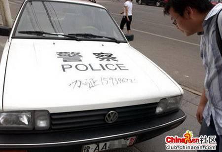 图片:国人的广告很雷人(一) - 老藤 - tengxuyan 的博客