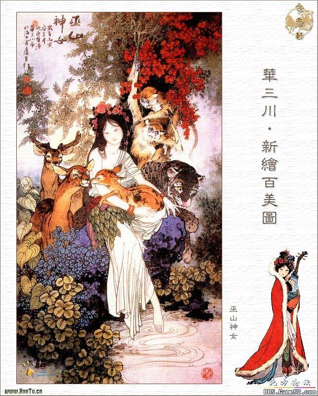 〈原创〉[七律] 怀 妍 妍 - 文学天使 - 桃花苑主—文学天使