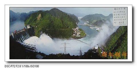 【原创】新中国第一颗璀璨明珠 - 雨后彩虹 - 雨后彩虹的博客