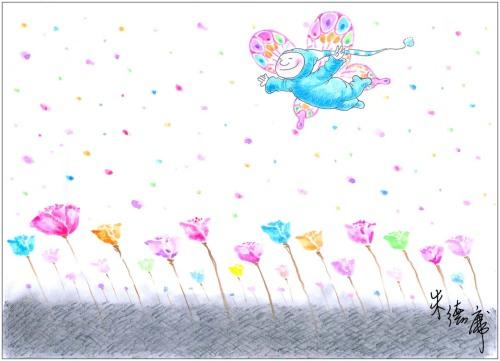 你可以给希望一对翅膀 - 朱德庸 - 朱德庸 的博客