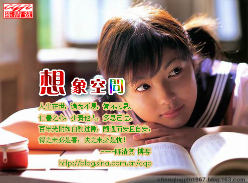 2009年《打工打拼》杂志详细约稿函 - 陈清贫 - 魔幻星空的个人主页