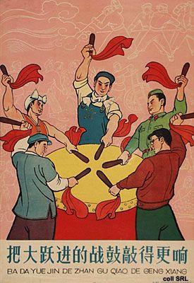 火红的年代(老宣传画集锦) - 毛毛熊 - dtrhlym三剑客 - 温馨的家