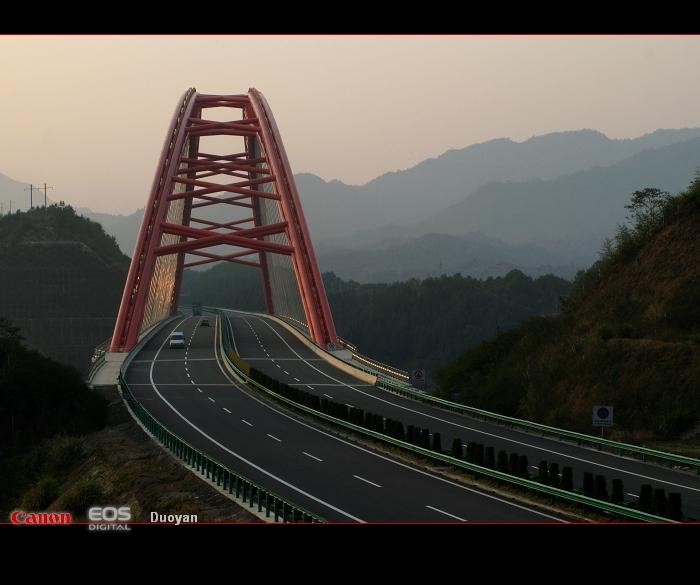 [原]亚洲第一提篮拱桥——太平湖大桥(4P) - 多言 - 我色我乐 我言我心