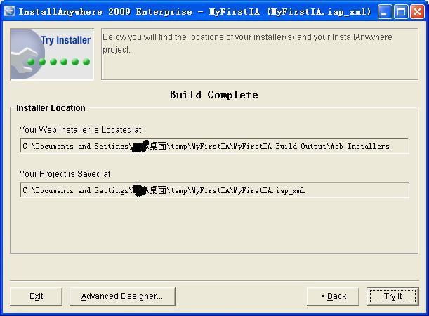 利用InstallAnywhere制作JAVA可执行程序安装文件 - liangxh2008 - liangxh2008的博客