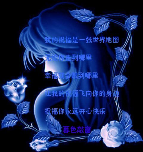 微笑欣赏[转贴] - wanru5285 - 愿来这的朋友天天开心!