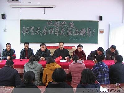 [原创]永嘉:五民营企业到界坑小学扶贫助学 - 人文教育 - 博客天下--见证农村教育发展