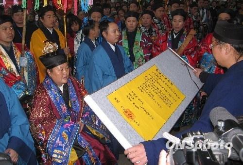道教近代人物之——吴诚真大师 - 三象 - 三象简轩
