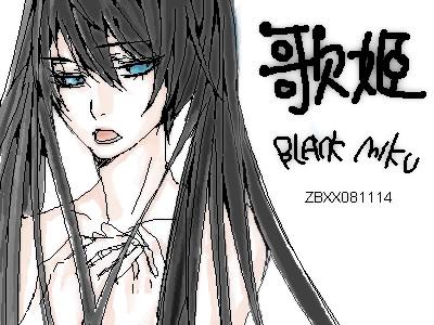 皓 hào 【释义】①明亮 ②洁白 - ZBXX -
