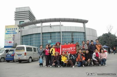 19p--徒步(温江--崇州) - athenappt - PP童