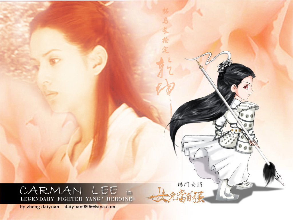 李若彤 杨门女将 杨八妹Q版漫画 壁纸 作者 带鱼跳龙门