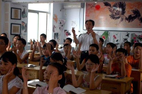 方法改变命运 - 博童学习法 - 博童学习法