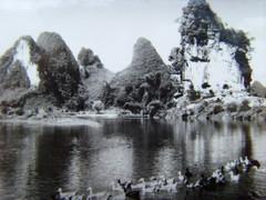 (赵山海)从二炮到水文(三) - 曾经的水文地质工程兵 - 曾经的水文地质工程兵之家