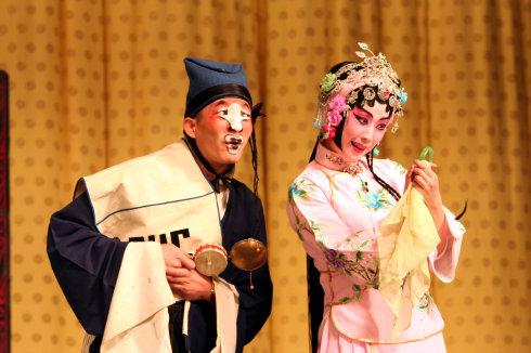 菊坛名角8226;走马换将—北京京剧院、上海京剧院联合演出 - 三叹 - 远义的博客——志存高远 义薄云天
