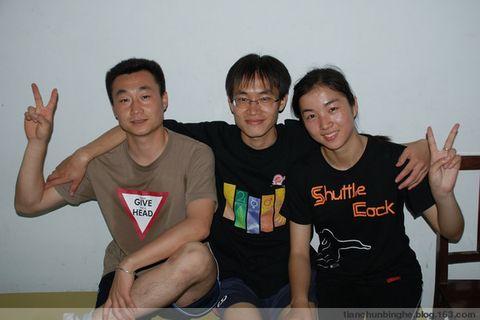 充实的生活 - 氷河 - Chun Tian (binghe)