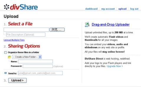 DivShare:玩转网络存储 - 令冲冲 - 飞越梦想
