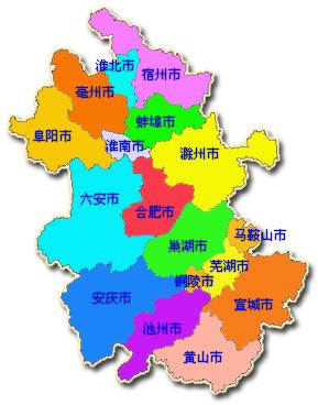 安徽省行政区域地图