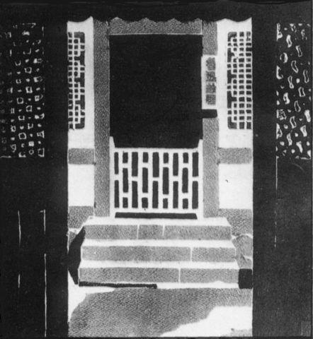 空镜头及其隐形主人公——水印纸版画《怀念》赏析 - 范达明 - 范达明的博客