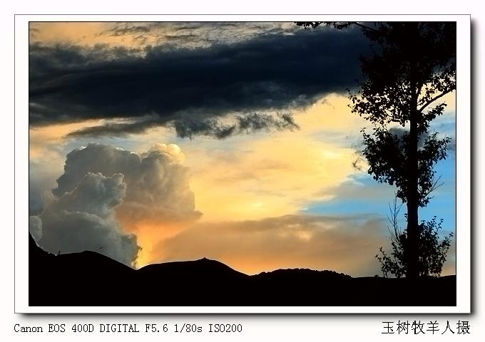 【原创摄影】云之魅 - 玉树牧羊人 - 玉树牧羊人的博客