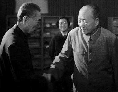 [转载]毛主席去世前一年写给周总理的词