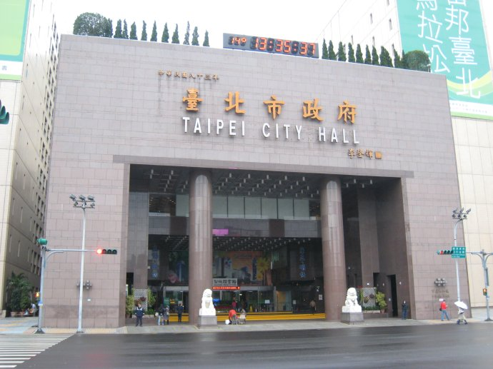 这样的政府大楼非常人性化 - 陶东风 - 陶东风