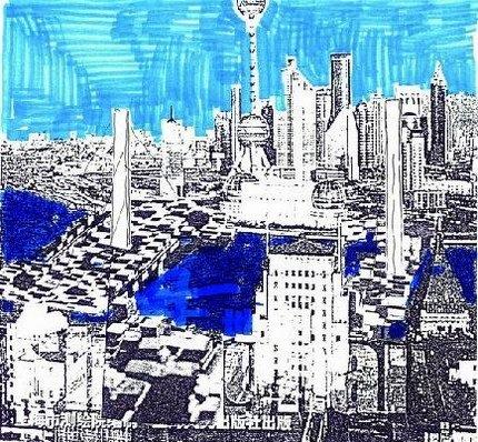 """空中城市与""""可实现的乌托邦"""" - 张闳 - 张闳博客"""