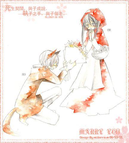 MARRY YOU-雪花下的誓言 - 玡上弦 - 仲梦国*国王即将娶MOMO为王后