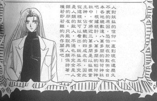 COSPLAY2 - 小步 - 小步漫画日记