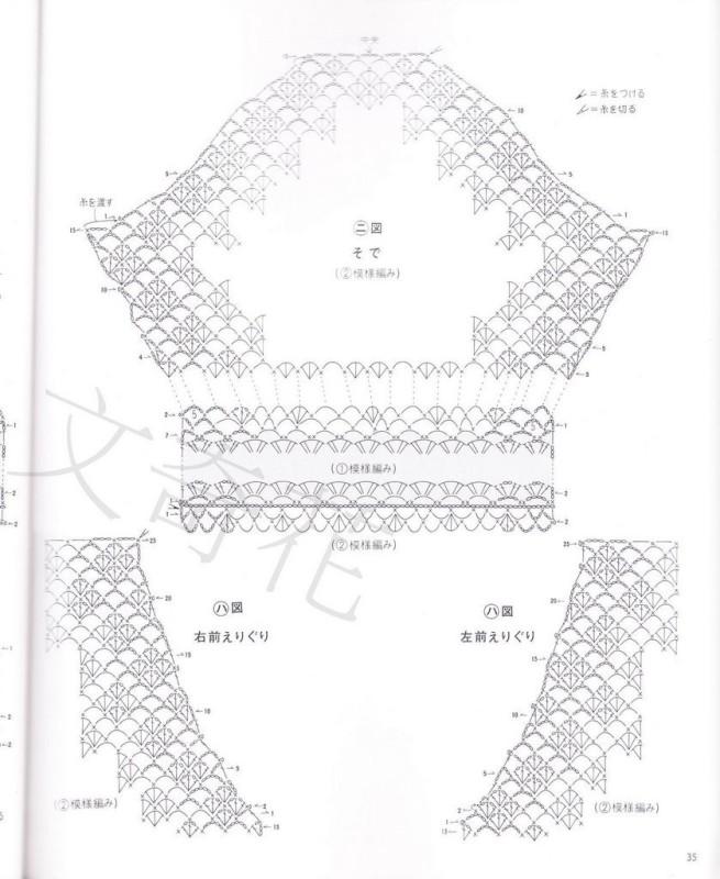 转载:漂亮钩衣带图解 - 浮萍 - 浮萍的博客