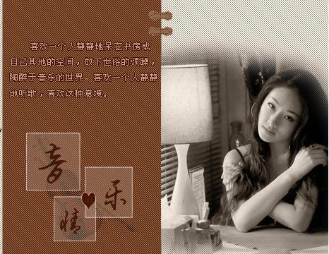 音乐情[唯美图文] - 雪梅 - 梅雪争春