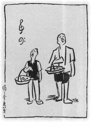 :都是乐谱中的符号.前者是高音谱号,后者是低音谱号.   两个小贩