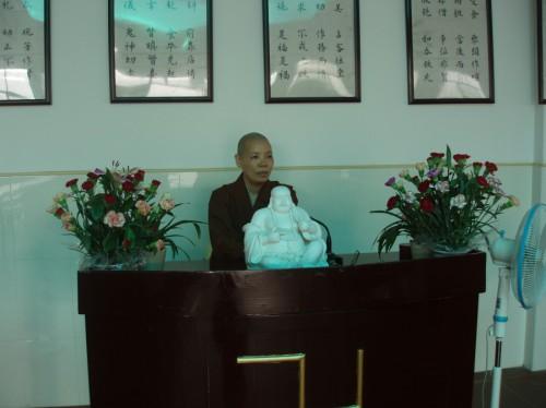 10月4日,本院举行开学典礼 - 福建佛学院(女众部) - fjfxy2008的博客