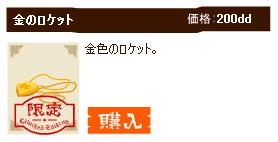 Livly情人节系列活动(2/7-2/14) - ★小鏡子★ - §镜 空 间§