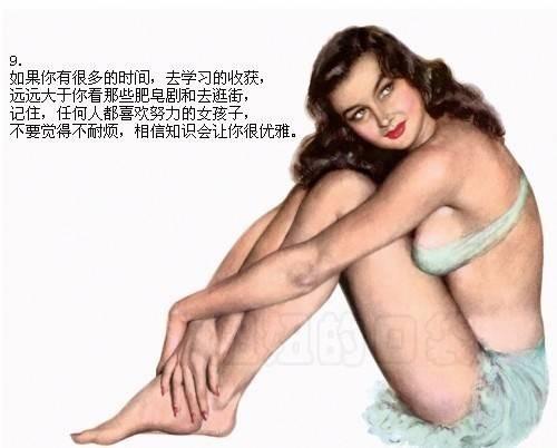不仅女人,男人看后都会顿开茅塞 【图】 - 34号高地 - 34号高地