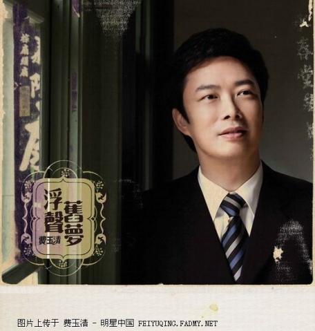 [原创]靡靡之音中的随感(图) - 没派传人 - Dream in ShangHai