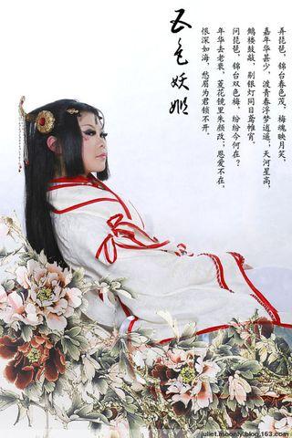 参加08国漫形象代言(结果……) - 蓝晓月 - 死神的第七个女儿的黑色宇宙