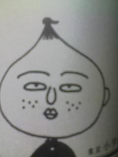 怎么沒斷網Orz||| - agackt - 「桜花ノ 繚乱」