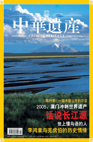 中华遗产杂志封面大盘点! - 中华遗产 - 《中华遗产》