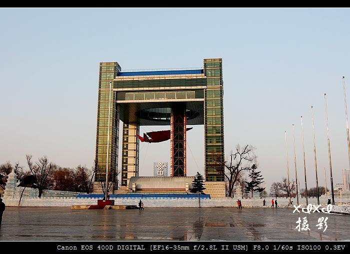 【穿越东北】相约世纪广场 - xixi - 老孟(xixi) 旅游摄影原创作品