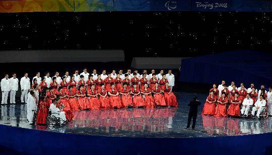 国际社会盛赞北京残奥会开幕式  - 永不言败 - 永不言败欢迎您