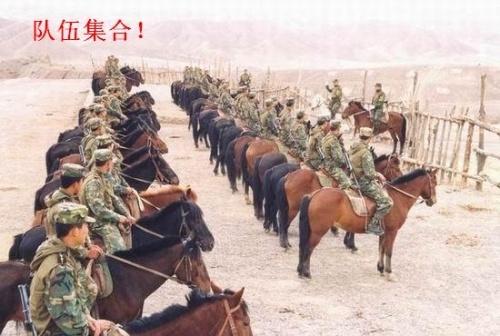引自从军回忆录 【原创】军旅人生   - 天山骑兵 - 天山骑兵博客